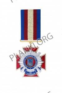 За співпрацю з внутрішніми військами МВС України