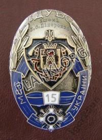 15 років Луганському державному університету внутрішніх справ