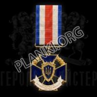 20 років Прокуратура Кіровоградської області