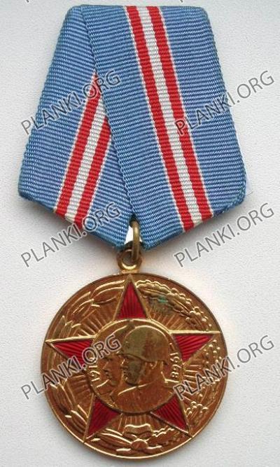 50 лет Вооруженных Cил СССР