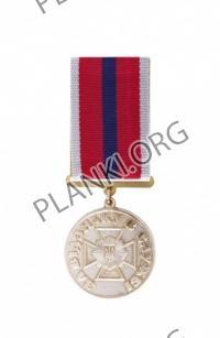 За відзнаку в службі у внутрішніх військах МВС України І ступеня