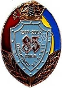 85 років луганській міліції