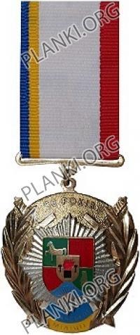 90 лет Луганской милиции