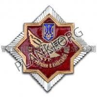 Беркут ГУ МВСУ в Київській обл