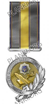 Департамент кадрового забезпечення МВС України