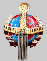 Орден честі - за вагомий внесок у розвиток PUBLIK SECURITY