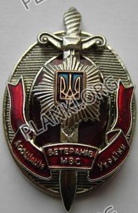 Почесний знак Асоціації ветеранів МВС України