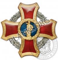 Хрест Слави