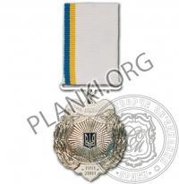 10 років МВС України