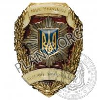 Кращий працівник МВС України
