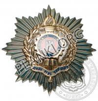 Почесна відзнака ДНДІ МВС України