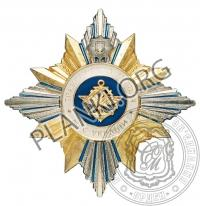 Транспортна міліція МВС України I ступеню