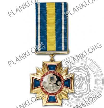 За співпрацю з підрозділами Державтоінспекції I ступеню