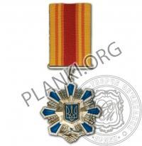 За сприяння органам внутрішніх справ України
