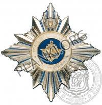 Транспортна міліція МВС України ІI ступеню