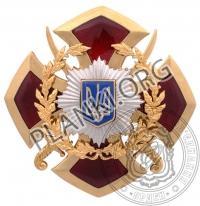 Почесний працівник МВС України