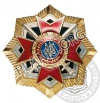 Почесний знак МВС України