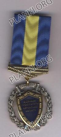 Відзнака прокуратури Черкаської області