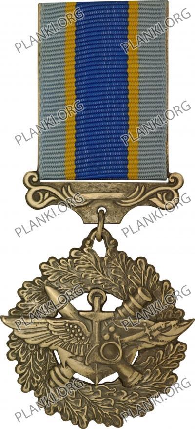 Медаль За військову службу Україні