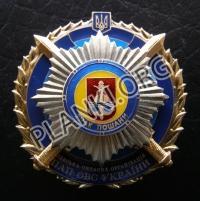 Знак пошани ПАП ОВС України в Одеській області, ІІ ст