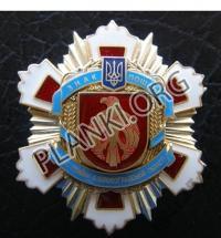 Знак пошани УМВС в Кіровоградській обл