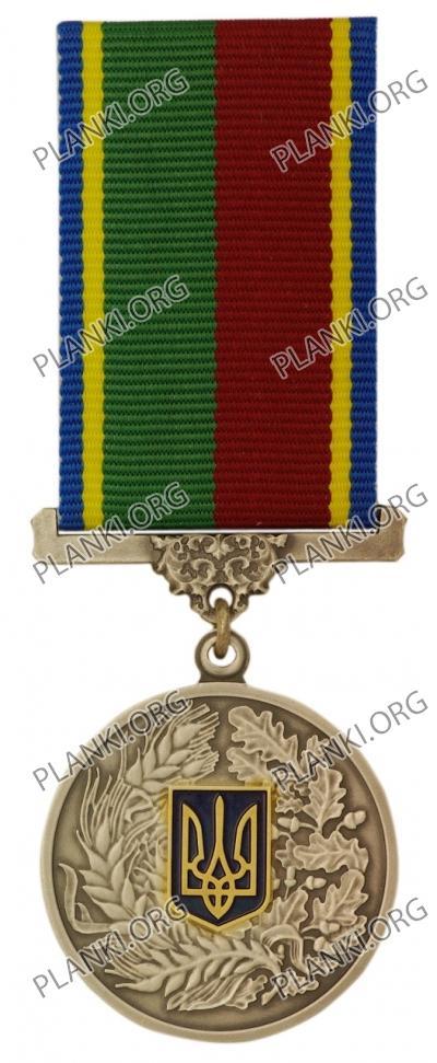 Медаль За працю і звитягу