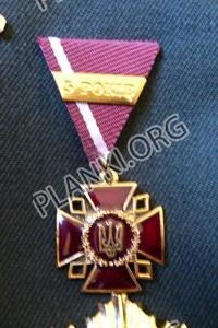 5 років Державному департаменту України з питань виконання покарань