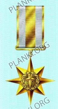 За вірність та честь І ступеня
