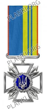 Хрест Заслуги II ступеня