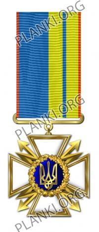 Хрест Заслуги I ступеня