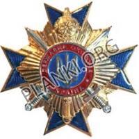 Знак пошани державної охорони України