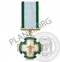 За честь і службу
