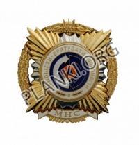 Почесна відзнака МНС України