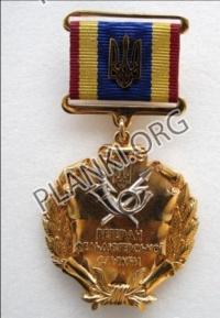 Ветеран фельд'єгерської служби