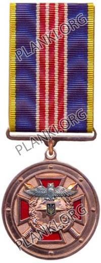 За відданість воєнній розвідці ІІІ ступеня