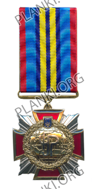 За сприяння воєнній розвідці України ІІ ступеня