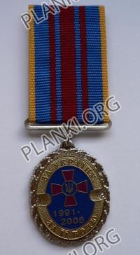 15 років Збройним Силам України