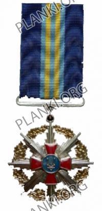 За зразкову службу у Збройних Силах України ІІ ст