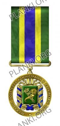 Ветеран ДПС (ДПА У Харківській області)