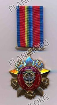 За співдружність (Фонд ветеранів військової розвідки)