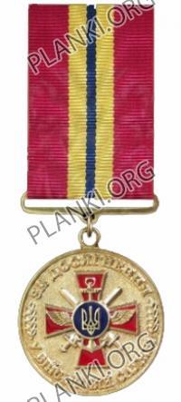 За досягення у військовій службі І ст