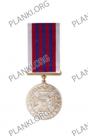 За відзнаку в службі у внутрішніх військах МВС України ІІІ ступеня