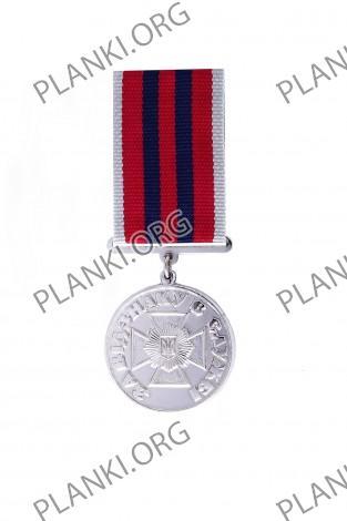 За відзнаку в службі у внутрішніх військах МВС України ІІ ступеня