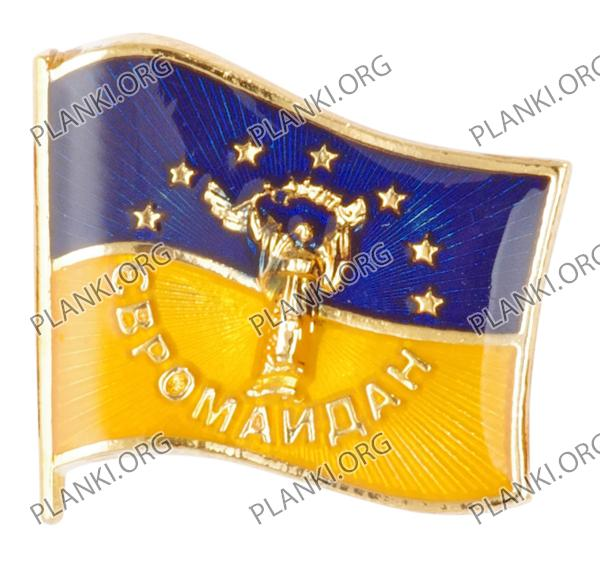 Участник Евромайдана