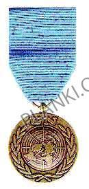 Медаль «Центральные учреждения ООН»