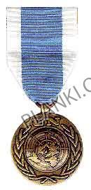 Медаль «За особые заслуги» перед Организацией Объединенных Наций