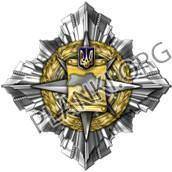Відзнака Державної служби геології та надр України