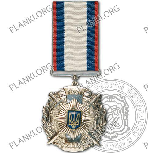 15 років МВС України