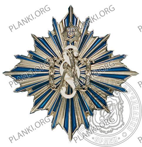 Почесний знак ПАП ОВС України II ступеню