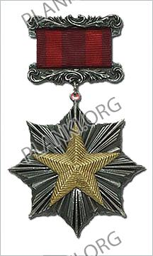 Орден Знак почета